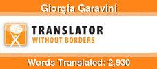 English to Italian volunteer translator