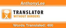 Russian to English volunteer translator