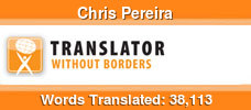 English to Chinese & Chinese to English volunteer translator