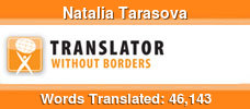 English to Russian & Spanish to Russian volunteer translator