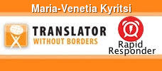 English to Greek & Greek to English volunteer translator