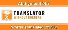 English to Somali & English to Maay Maay & Maay Maay to English & Somali to English volunteer translator