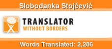 English to Serbian volunteer translator