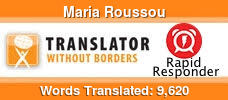 English to Greek & Spanish to Greek volunteer translator