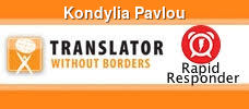 English to Greek & French to Greek volunteer translator