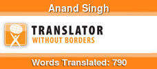 English to Hindi & English to Panjabi & Hindi to English volunteer translator