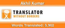 English to Panjabi & English to Hindi & Panjabi to English & Hindi to English volunteer translator