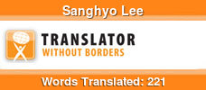 English to Korean & Korean to English volunteer translator