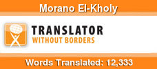 English to Arabic & Arabic to English volunteer translator