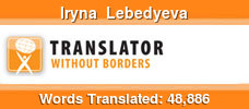 French to Ukrainian & English to Ukrainian & English to Russian & French to Russian volunteer translator