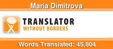 English to Bulgarian & Bulgarian to English volunteer translator