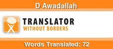English to Arabic volunteer translator