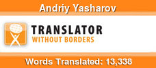 English to Russian & English to Ukrainian volunteer translator