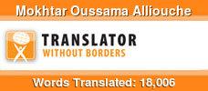 French to Arabic volunteer translator