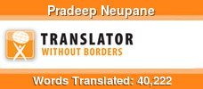 English to Nepali volunteer translator