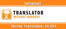 Portuguese to English volunteer translator