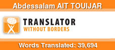 English to Berber (Other) & English to Arabic & French to Arabic volunteer translator
