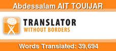 English to Berber (Other) & English to Arabic & French to Arabic volunteer translator