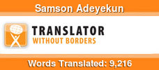 English to Yoruba volunteer translator